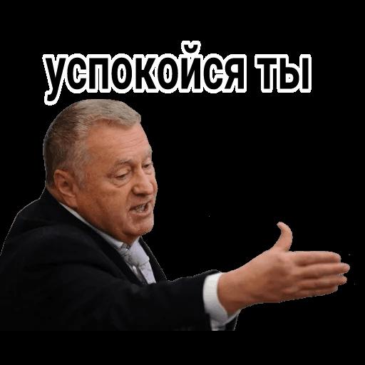 zhirinovskij stickers telegram 16