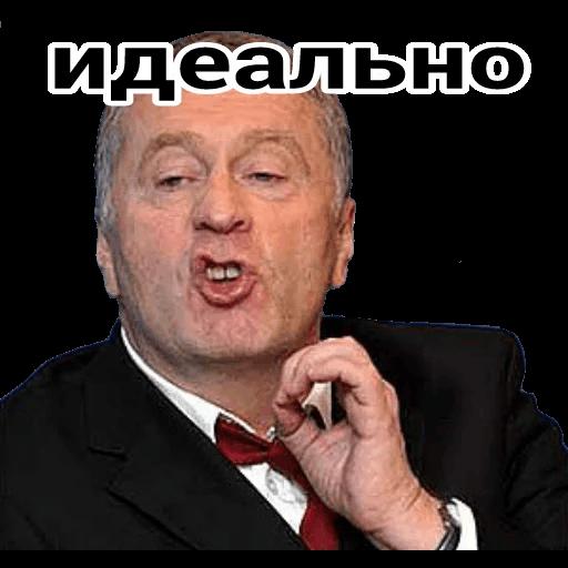 zhirinovskij stickers telegram 18