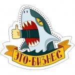biznes i rabota stickers telegram 04