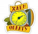 biznes i rabota stickers telegram 06