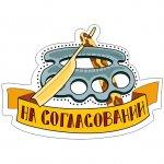 biznes i rabota stickers telegram 07