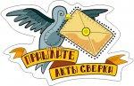 biznes i rabota stickers telegram 14