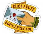 biznes i rabota stickers telegram 15