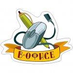 biznes i rabota stickers telegram 16