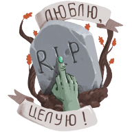 buu i pjatnica 13 stickers telegram 07