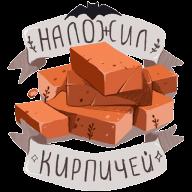 buu i pjatnica 13 stickers telegram 17