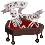 buu i pjatnica 13 stickers telegram 21