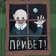 buu i pjatnica 13 stickers telegram 23