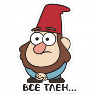 gnomy iz graviti folz stickers telegram 04