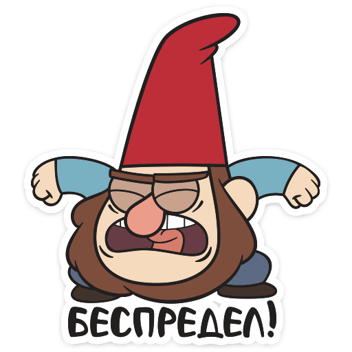 gnomy iz graviti folz stickers telegram 07