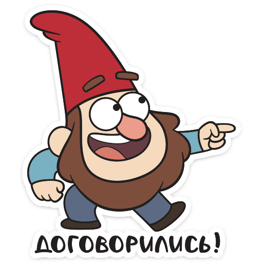 gnomy iz graviti folz stickers telegram 09