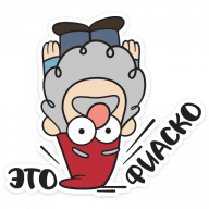gnomy iz graviti folz stickers telegram 10