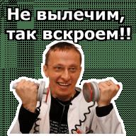 interny stickers telegram 03