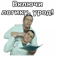 interny stickers telegram 10