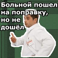 interny stickers telegram 14