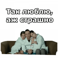 interny stickers telegram 16