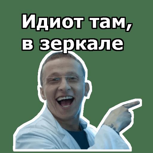 interny stickers telegram 17