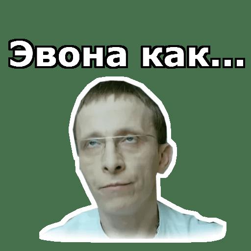 interny stickers telegram 19