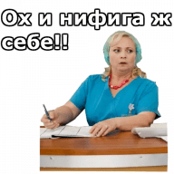 interny stickers telegram 20
