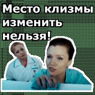 interny stickers telegram 24