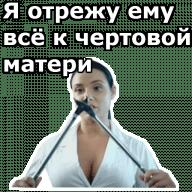 interny stickers telegram 29
