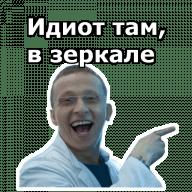 interny stickers telegram 32