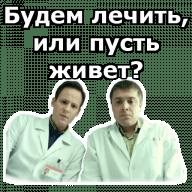 interny stickers telegram 34