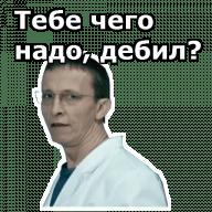 interny stickers telegram 39