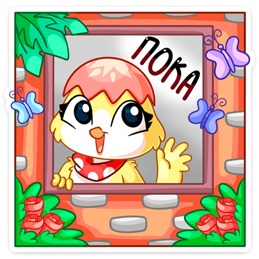 iriska stickers telegram 08