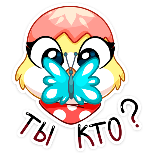 iriska stickers telegram 13