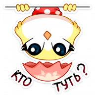 iriska stickers telegram 32
