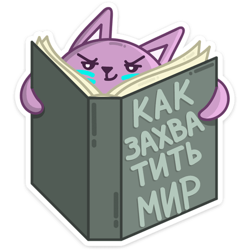 kosmokot mars stickers telegram 07