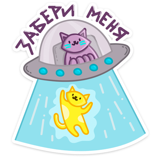 kosmokot mars stickers telegram 39
