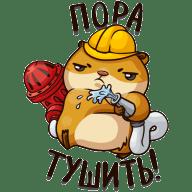 leto s senej stickers telegram 19