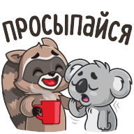 nescafe razbudi druzhbu stickers telegram