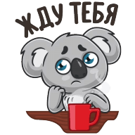 nescafe razbudi druzhbu stickers telegram 09