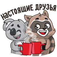nescafe razbudi druzhbu stickers telegram 12