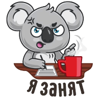 nescafe razbudi druzhbu stickers telegram 16