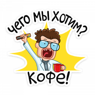 neskafe 3 v 1 stickers telegram 10