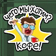 neskafe 3 v 1 stickers telegram 10