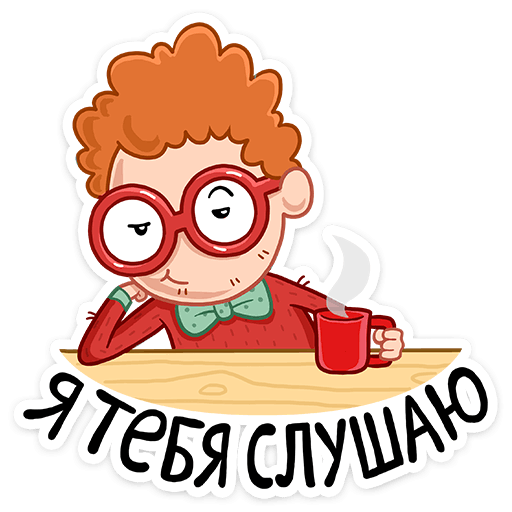 neskafe 3 v 1 stickers telegram 16