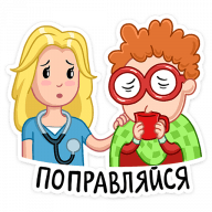 neskafe 3 v 1 stickers telegram 21