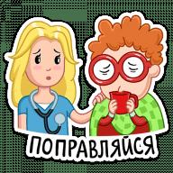 neskafe 3 v 1 stickers telegram 21