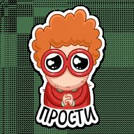 neskafe 3 v 1 stickers telegram 22