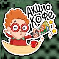 neskafe 3 v 1 stickers telegram 23