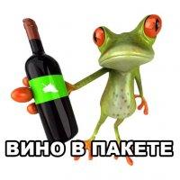otbitaja ljagushka stickers telegram 05