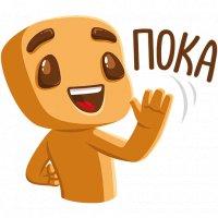 pechenka stickers telegram 10