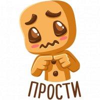 pechenka stickers telegram 15