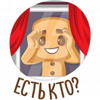pechenka stickers telegram 19
