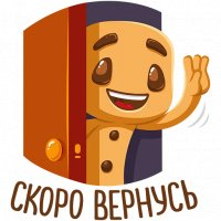 pechenka stickers telegram 22